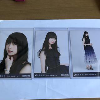 乃木坂46 - 齋藤飛鳥 スペシャル衣装23 コンプ