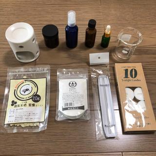 生活の木 - 新品 アロマ ライセンス 手作り キット 10点 おまとめ セット