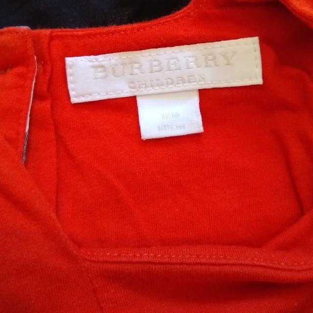 BURBERRY(バーバリー)のBURBERRY チュニック 80 キッズ/ベビー/マタニティのベビー服(~85cm)(タンクトップ/キャミソール)の商品写真