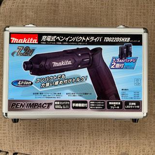 マキタ(Makita)のマキタ インパクトドライバー TD022DSHXB(工具/メンテナンス)