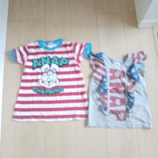 アナップキッズ(ANAP Kids)のアナップ Tシャツ 110 ボーダー スター シャツ anap セット(Tシャツ/カットソー)