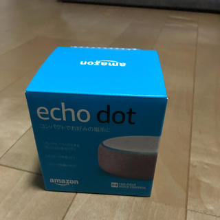 エコー(ECHO)の新品未使用未開封品 echo dot(エコードット)第3世代 「プラム」(スピーカー)