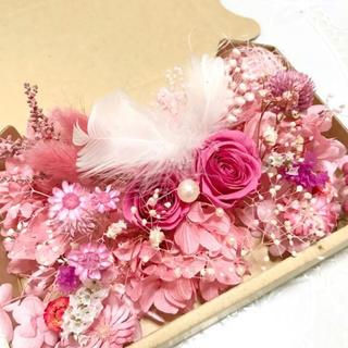 乙女の祈りピンクローズ*ハーバリウム花材ドライフラワー 花材詰め合わせセット(ドライフラワー)