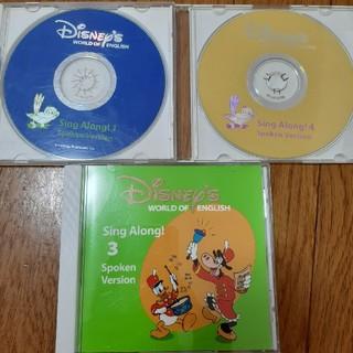 Disney - ディズニー英語 ディズニー英語システム CD