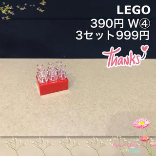 Lego - LEGO スタジオ W④ コーラ 瓶 ケース