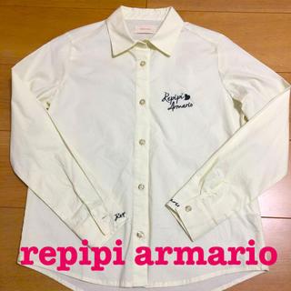 レピピアルマリオ(repipi armario)のレピビ シャツ(その他)