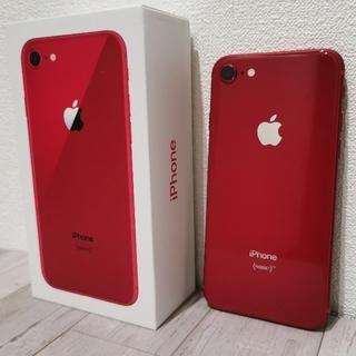 アイフォーン(iPhone)のapple iPhone8 64GB SIMフリー (product)RED(スマートフォン本体)