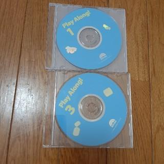 Disney - ディズニー英語システム ディズニー英語システムCD