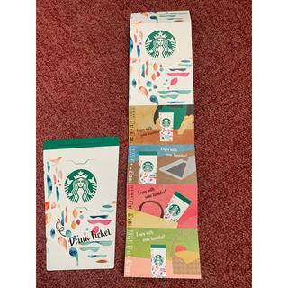 スターバックスコーヒー(Starbucks Coffee)のスタバ 福袋 ドリンクチケット(フード/ドリンク券)