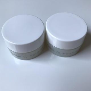 オルビス(ORBIS)のオルビスu モイスチャー 保湿液 2個セット(美容液)