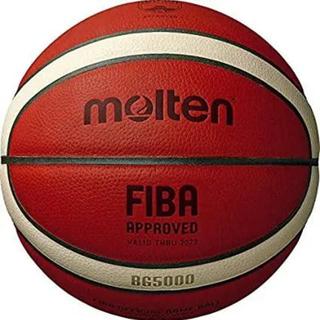 モルテン(molten)の【値引き不可】モルテン バスケットボール7号球 天然皮革 B7G5000(バスケットボール)