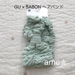 ジーユー(GU)の新品 ◎ GU SABON コラボ ヘアバンド ミント(ヘアバンド)