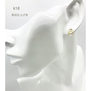 ミキモト(MIKIMOTO)の【新品同様】K18 パール ピアス(ピアス)