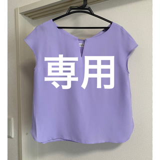 ストロベリーフィールズ(STRAWBERRY-FIELDS)のSTRAWBERRY-FIELDSのトップス(Tシャツ(半袖/袖なし))
