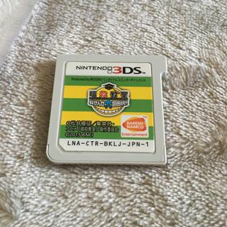 ニンテンドー3DS(ニンテンドー3DS)の暗殺教室 殺せんせー大包囲網!! 3ds(携帯用ゲームソフト)