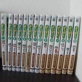 アスキーメディアワークス(アスキー・メディアワークス)のよつばと! 全巻(1〜14巻)(全巻セット)