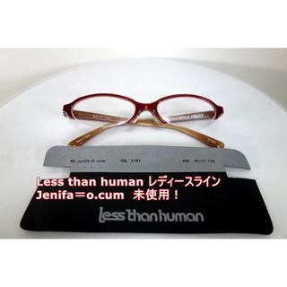 レスザンヒューマン(LESS THAN HUMAN)の【未使用】レスザンヒューマン レディース ハーフリム Jenifa=o.cum(サングラス/メガネ)
