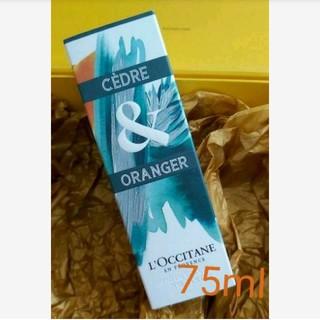 L'OCCITANE - L'OCCITANE ロクシタン セードル&オランジェ オードトワレ 75ml