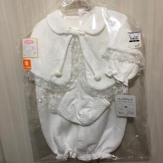西松屋 - ポンチョ コンビドレス ベビードレス 50〜60