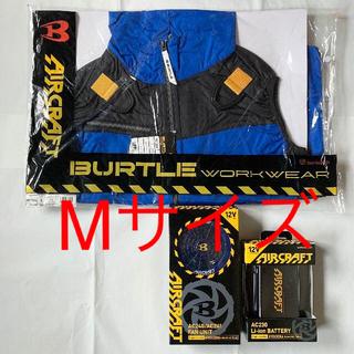 バートル(BURTLE)のM フルセット!BURTLE AIR CRAFT RB 空調服 ベスト 送料込み(ベスト)