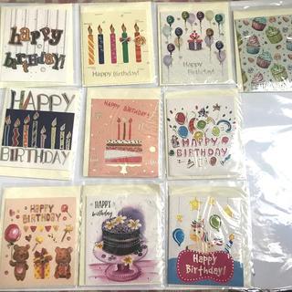 誕生日カード10 枚(カード/レター/ラッピング)