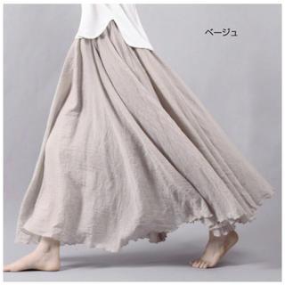 ビューティアンドユースユナイテッドアローズ(BEAUTY&YOUTH UNITED ARROWS)のロングスカート チュールスカート(ロングスカート)