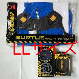 バートル(BURTLE)のLLフルセット!BURTLE AIR CRAFT RB 空調服 ベスト 送料込み(ベスト)