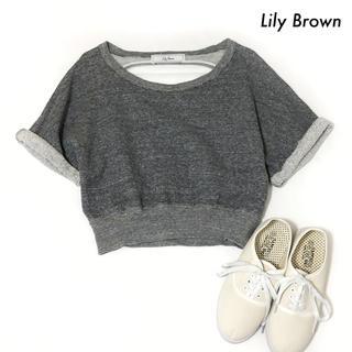 リリーブラウン(Lily Brown)のLily Brown リリーブラウン★半袖スウェット 後ろ切替 グレー(トレーナー/スウェット)