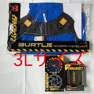 バートル(BURTLE)の3Lフルセット!BURTLE AIR CRAFT RB 空調服 ベスト 送料込み(ベスト)