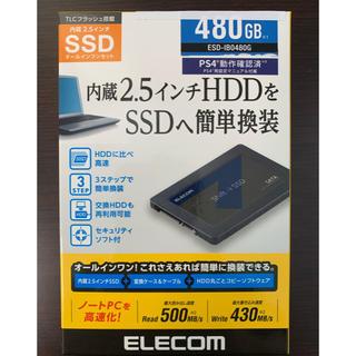 エレコム(ELECOM)のSSD 480GB 内臓2.5インチHDDを簡単換装 コピーソフト付 ケース付 (PCパーツ)