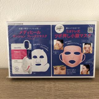 コウダンシャ(講談社)のVOCE 9月号 付録(パック/フェイスマスク)