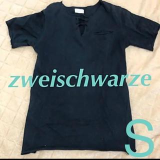 お値下げ 一度使用 zweischwarze カットソー S(Tシャツ/カットソー(半袖/袖なし))
