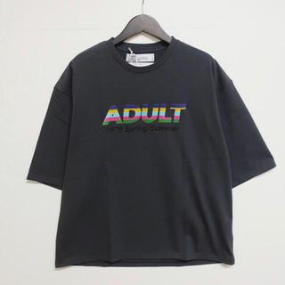 UNUSED - DAIRIKU ADULT Tシャツ