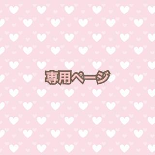 ミニオン(ミニオン)のよしこす様 専用(キャラクターグッズ)