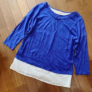 モーハウス(Mo-House)のMizun様専用 Mo-House 青色 授乳 ロングTシャツ マタニティ(マタニティトップス)