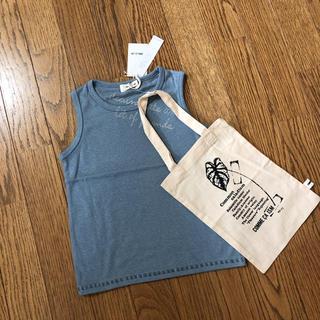 コムサイズム(COMME CA ISM)の新品 コムサイズム タンクトップ(パック付き) 110cm(Tシャツ/カットソー)