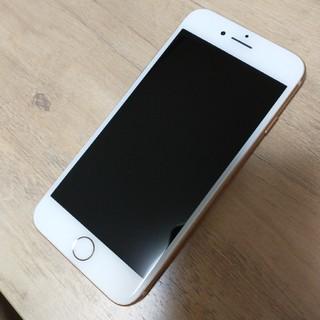 アップル(Apple)のiPhone8 極美品 SIMフリー(スマートフォン本体)