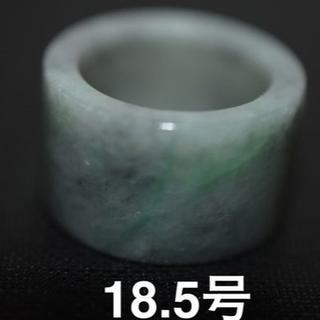 183-6 18.5号 天然 A貨 黒 翡翠 リング 板指 指輪 硬玉 馬鞍(リング(指輪))