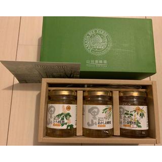 ヤマダヨウホウジョウ(山田養蜂場)の山田養蜂場 蜂蜜 新品(その他)