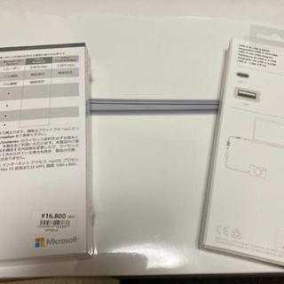 マック(Mac (Apple))のMacBook Air シルバー(ノートPC)