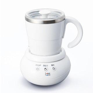 ユーシーシー(UCC)のUCC ミルクカップフォーマー MCF30 ミルクフォーマー(コーヒーメーカー)