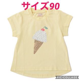 petit main - ☆新品未使用 プティマイン アイスモチーフTシャツ 黄色 サイズ90☆
