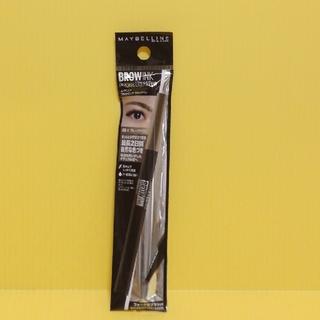 MAYBELLINE - 新品 メイベリン ブロウインク リキッドペン GR-1 グレーブラウン