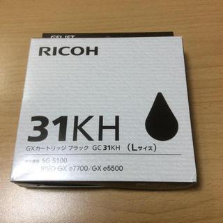 リコー(RICOH)の新品 RICOH リコー GC31KH ブラック(OA機器)