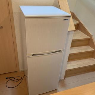 冷蔵庫 小型 1人  138L