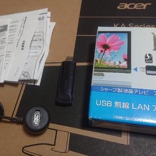 アクオス(AQUOS)のBUFFALO テレビ用USB無線LANアダプター WLI-UV-AG300S(その他)
