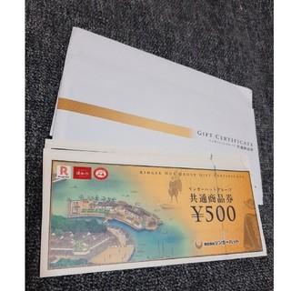 リンガーハット グループ共通券3セット 12,000円分(レストラン/食事券)