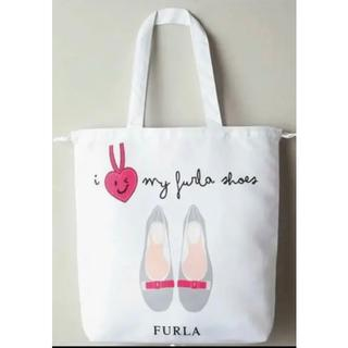 フルラ(Furla)の新品 MORE付録 FURLA トートバッグ シューズケース(エコバッグ)