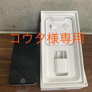 アップル(Apple)のiphone se2(スマートフォン本体)