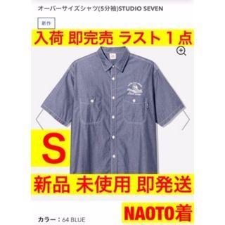 GU - オーバーサイズシャツ 5分袖 STUDIO SEVEN オーバーサイズ シャツ